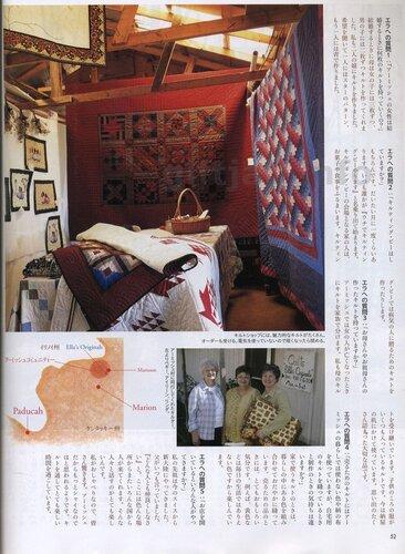 Patchwork Quilt tsushun no.131 April 2006