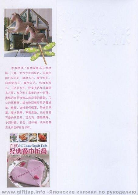 Preciosa Revista de Tilda