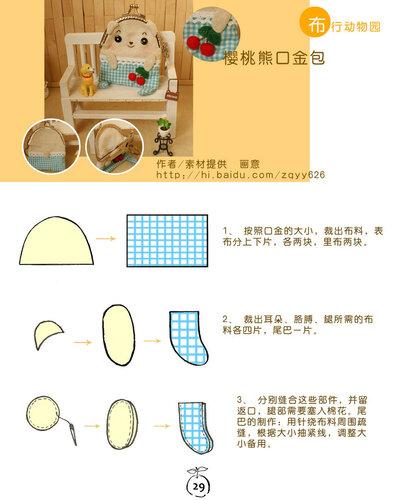 Pomelo Handicraft 2010-01