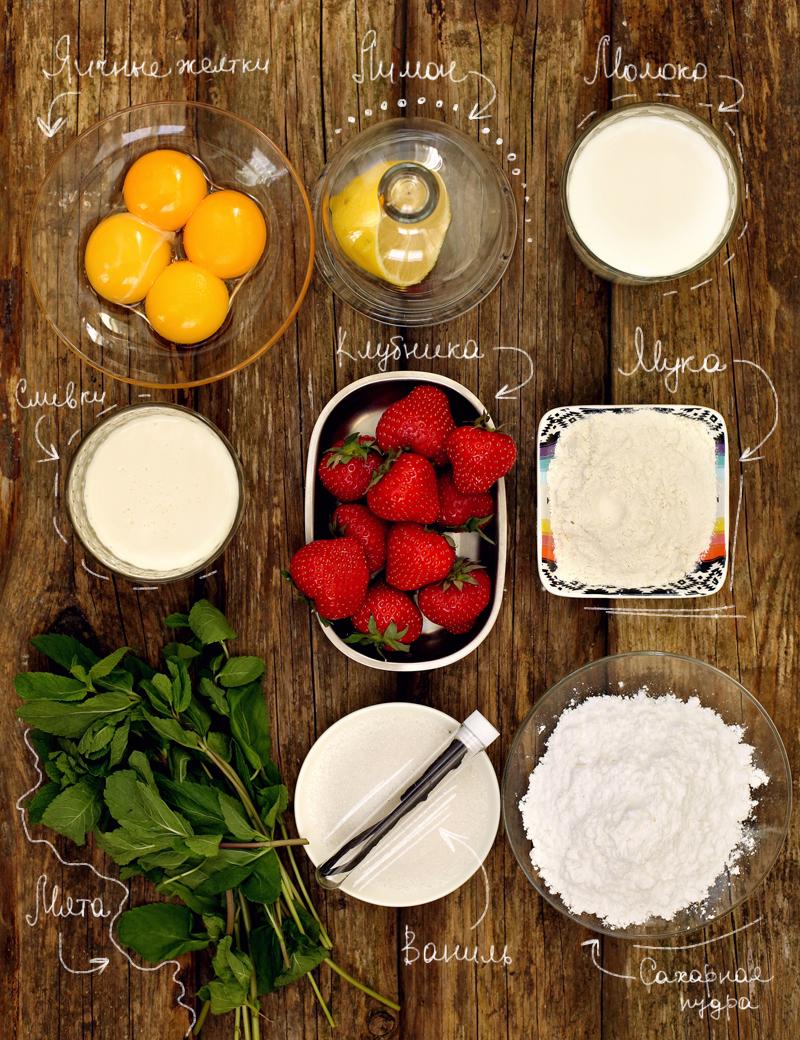 Торт Павлова - простой пошаговый рецепт с фото #9.
