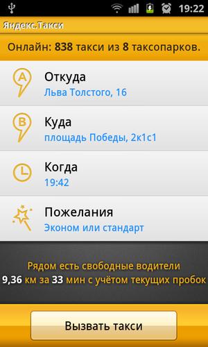 Недавно я наконец-то нашел сайт, где можно. Михаил Кутузов. Например