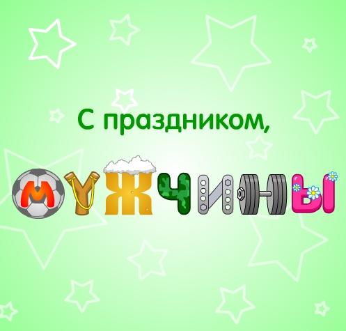 http://img-fotki.yandex.ru/get/4613/130422193.55/0_6c532_32b8ae8e_orig