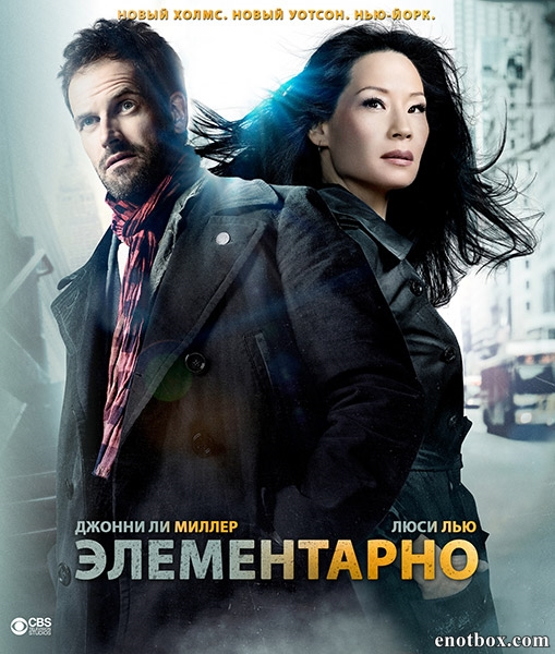 Элементарно / Elementary - Полный 4 сезон [2015, WEB-DLRip | WEB-DL 1080p] (LostFilm | NewStudio)