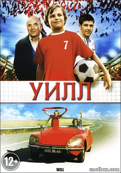 Уилл / Will (2011/WEB-DL/DVDRip)