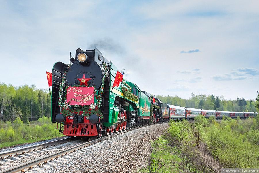 Поезд памяти на паровозной тяге. 9 мая 2015