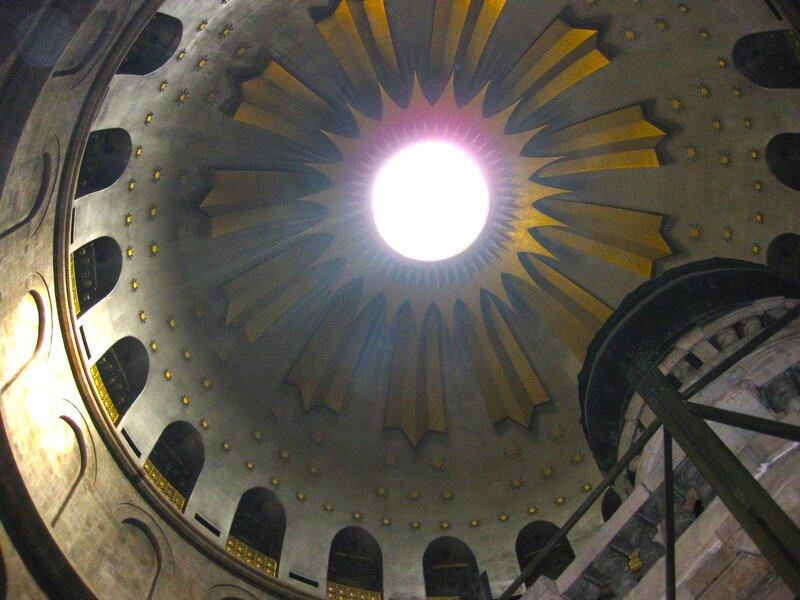Купол ротонды в Храме Гроба Господня
