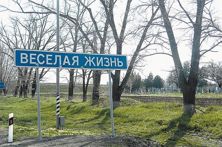 25 мест в России, где очень весело живется (24 фото)