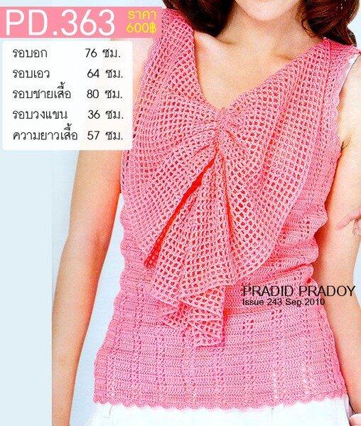 泰国针织  - 荷塘秀色 - 茶之韵