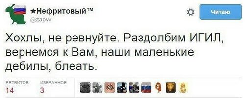 """Хроники триффидов: Участникам """"АТО"""" на востоке Украины может быть пожизненно запрещён въезд на территорию РФ"""