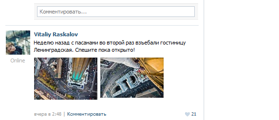 http://img-fotki.yandex.ru/get/4613/30056330.1b/0_7e9d7_d5ba86c8_XL.jpg