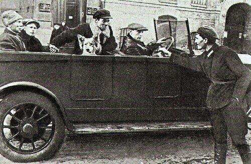 1928 �������. ����� ������� �� �������