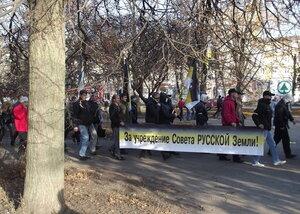 Новомосковск. Шествие на Русском Марше