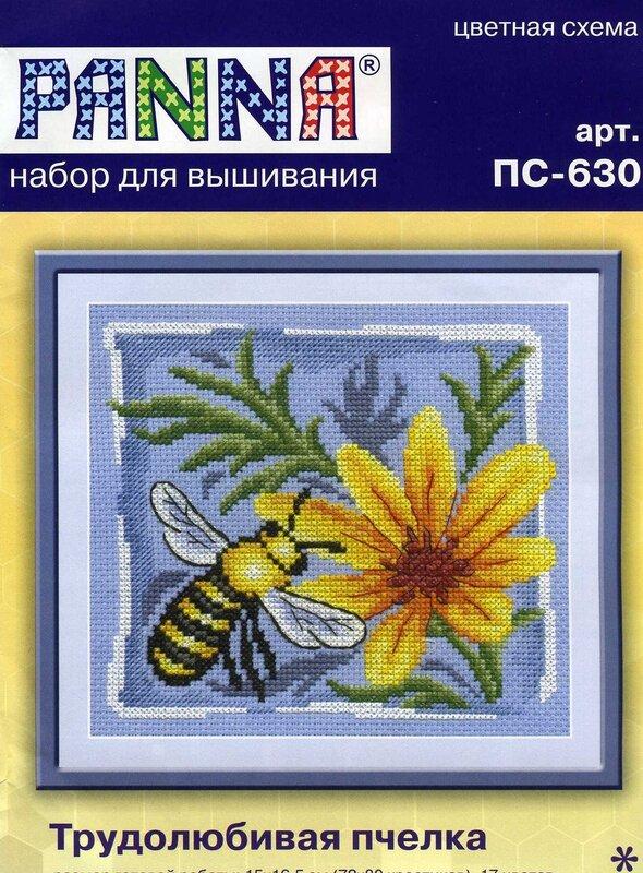 Схемы для вышивания крестом PANNA ПС-630.  Трудолюбивая пчелка.