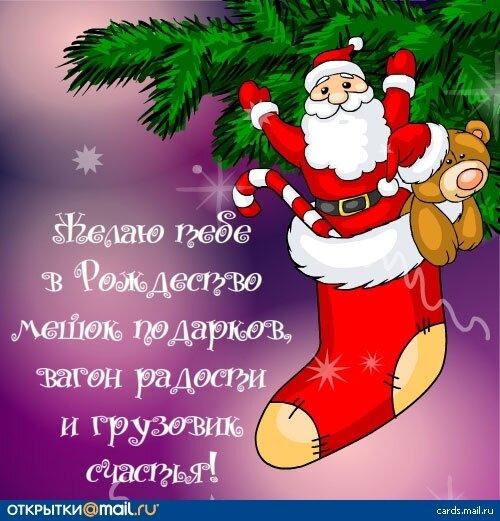 Новогодняя открытка на английском языке своими руками
