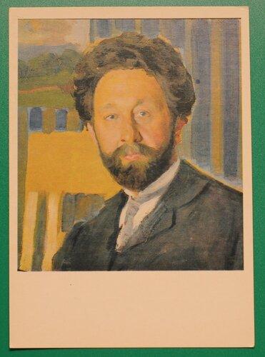 Портрет В.А. Кастальского. 1910