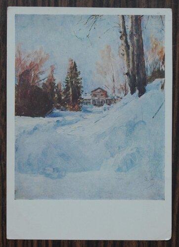 Зима в Абрамцеве