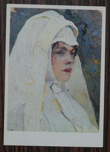"""Голова монахини. Этюд к картине """"Душа народа"""". 1916"""