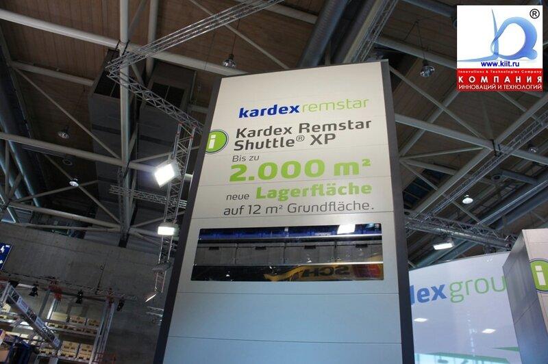 Автоматизированные склады KARDEX на выставке CEMAT 2011