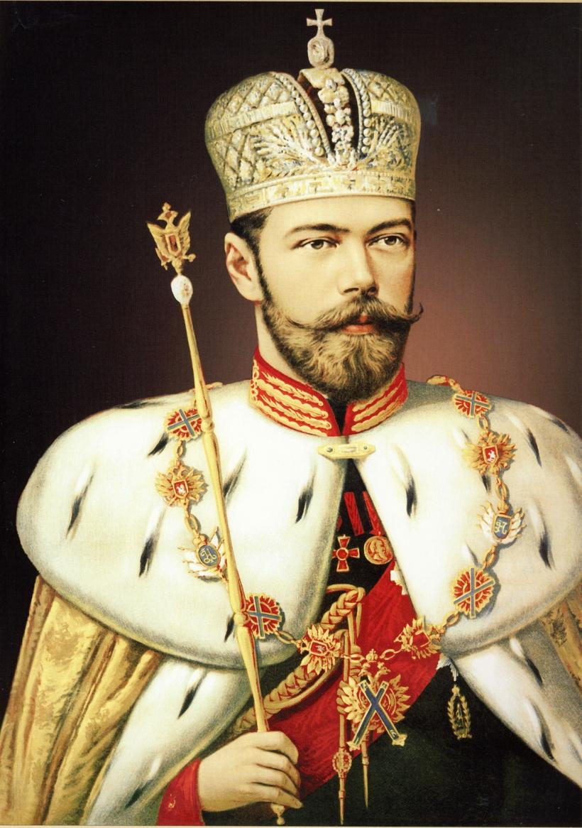 Николай II. 1894-1917