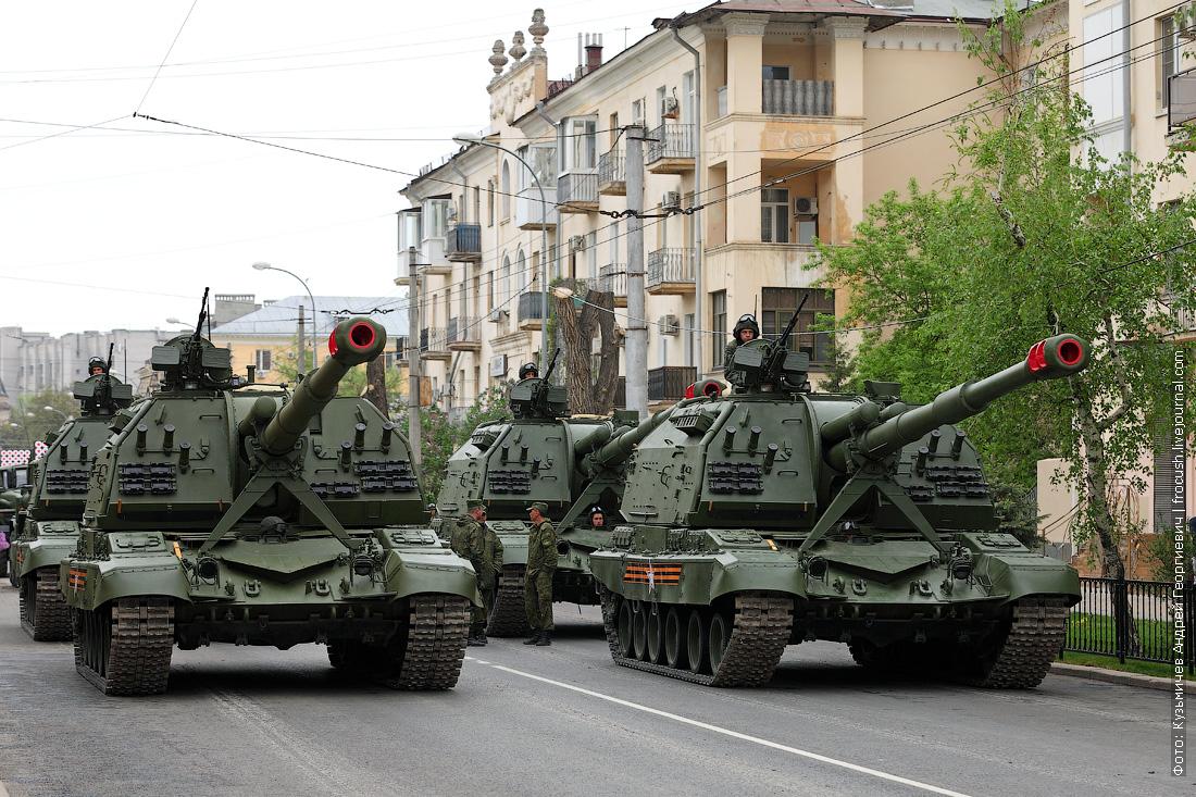 дивизионная самоходная гаубица Мста-С