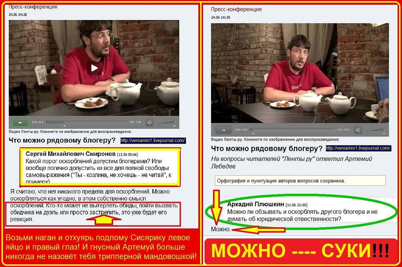 muzhchin-seks-s-podmahivayushimi-damami-kamshotov-rot-kalgotochkah
