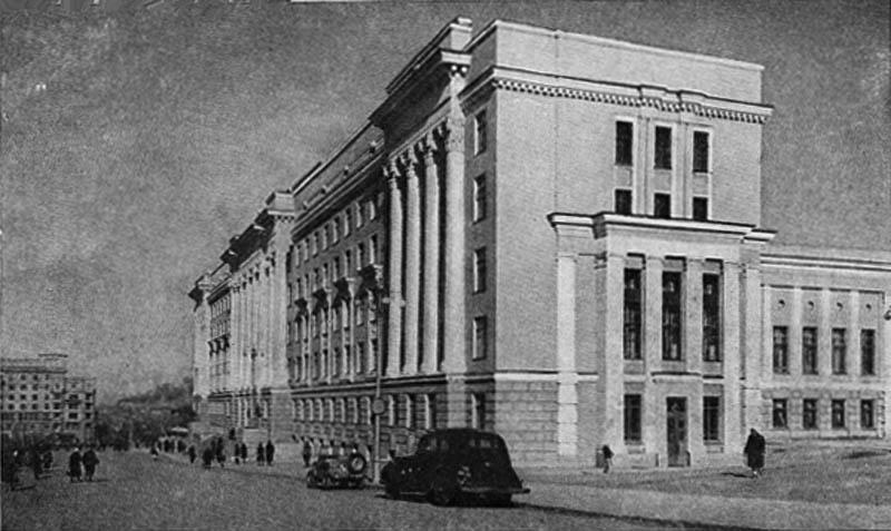 Здание Управления Южно-Уральской железной дороги. 1942 г.