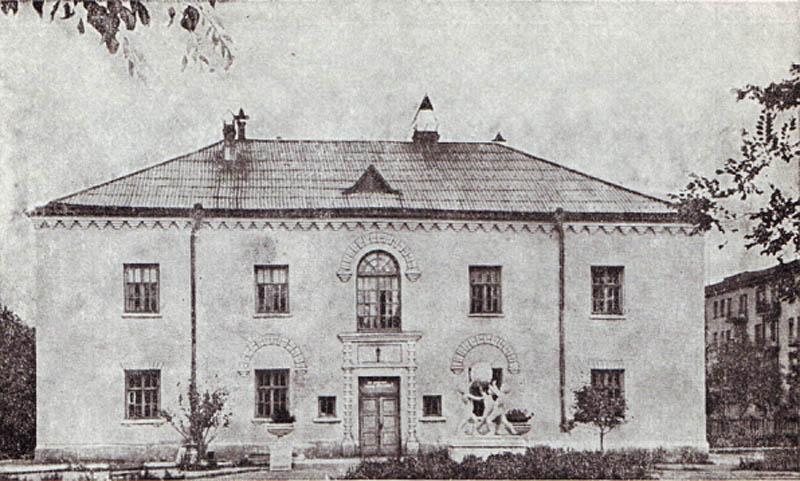 Детский сад в Тракторозаводском районе. 1946 г.