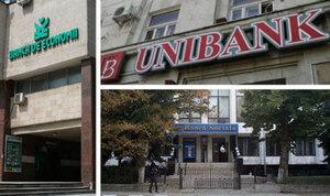 Проблемные банки Молдовы могут не вернуть деньги вкладчикам