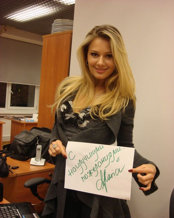 http://img-fotki.yandex.ru/get/4614/130422193.7b/0_6e25e_da4a0cb1_orig