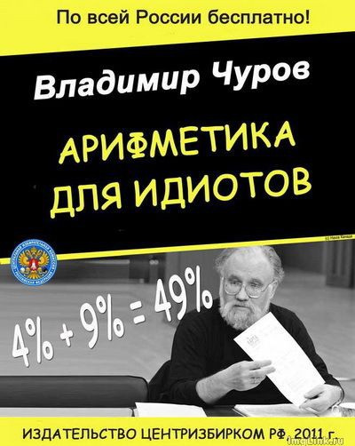http://img-fotki.yandex.ru/get/4614/130422193.80/0_6e6bd_49f504f7_orig