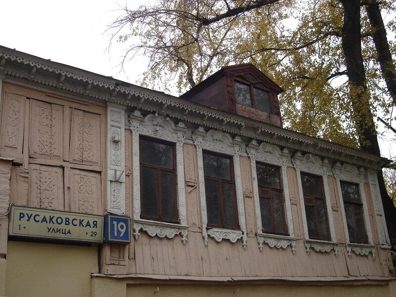 Дом на ул. Русаковская,  1885-1891 гг.
