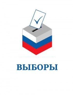 выборы, ГЛОНАСС, ГЛОНАС