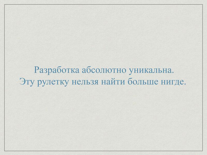 https://img-fotki.yandex.ru/get/4614/158289418.22c/0_135839_c45f59aa_XL.jpg