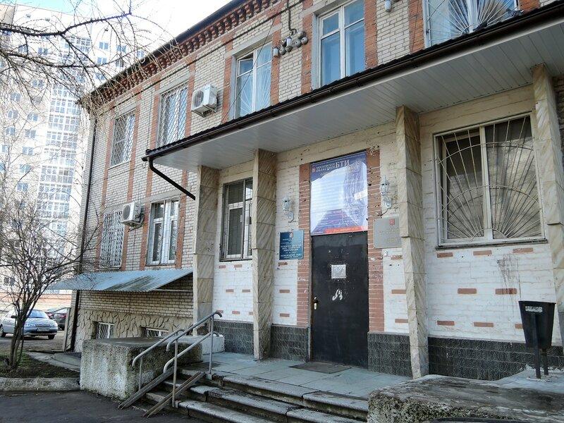 Звенигородское БТИ