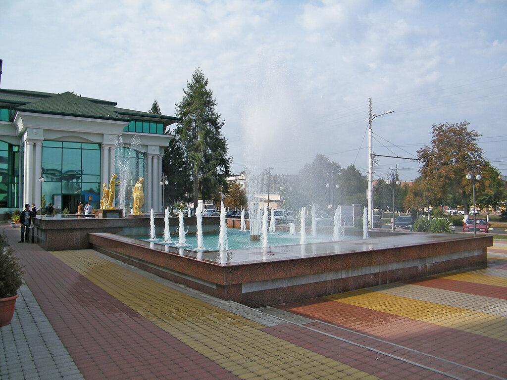 город Армавир, города России