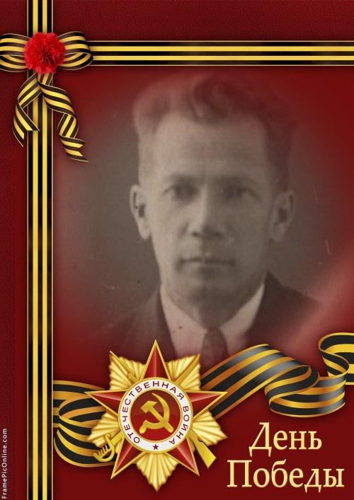 Попов П.И.jpg