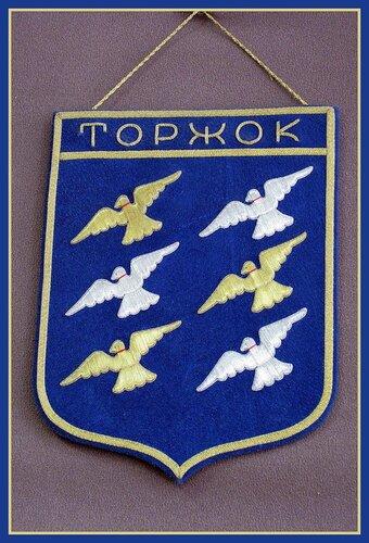 герб торжка
