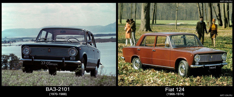35 По соглашению советского Внешторга и компанией Fiat, итальянцами был создан Волжский автомобильны