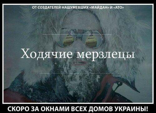 Хроники триффидов: Украина- страна невыученных уроков