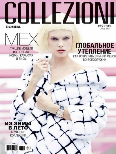 Книга Журнал: Collezioni Donna [Россия] №11 (ноябрь 2013)
