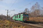 Электровоз ВЛ80Р-1670 с грузовым поездом