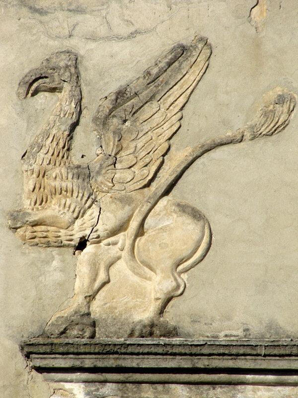 герб гриф