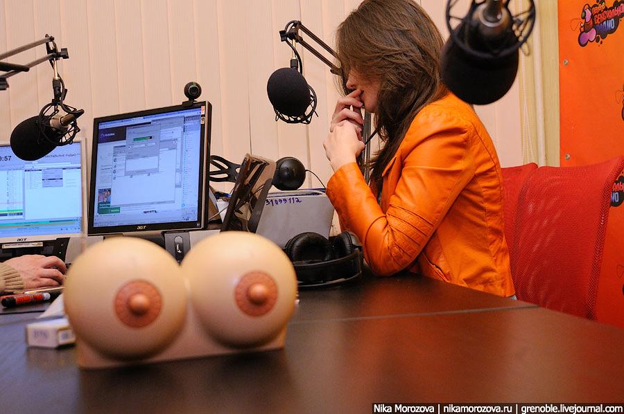 смотреть радио секс
