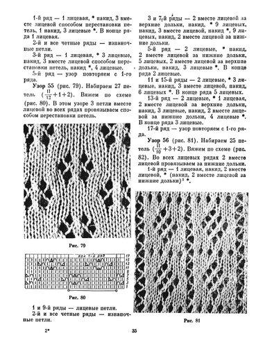 сайт по вышивке со знаком цветочка