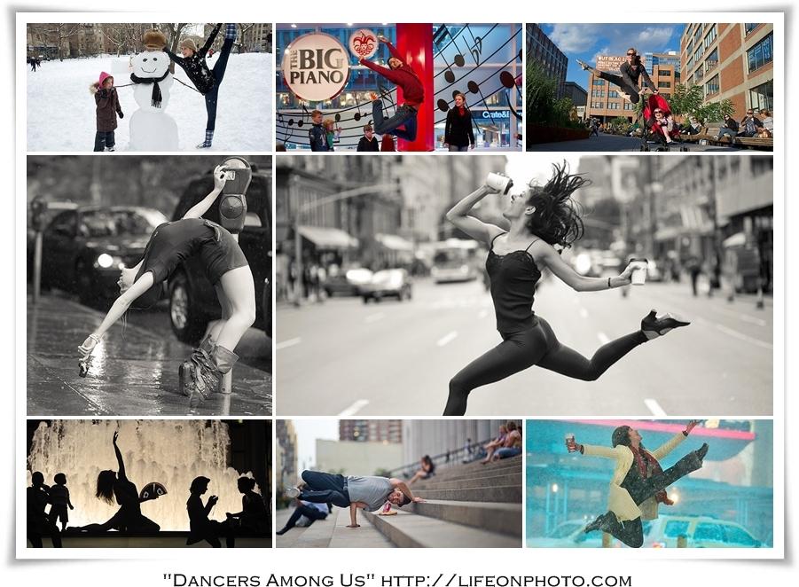Танцующий Нью-Йорк