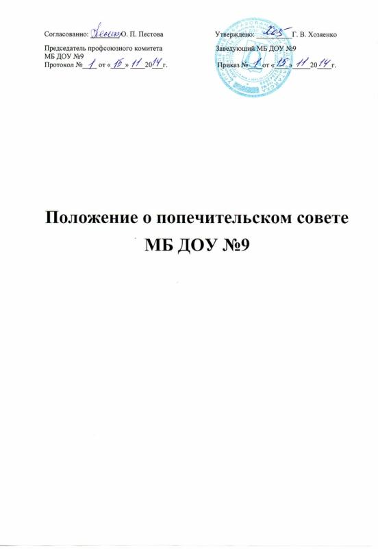 https://img-fotki.yandex.ru/get/4614/84718636.35/0_187f83_778b64e_orig