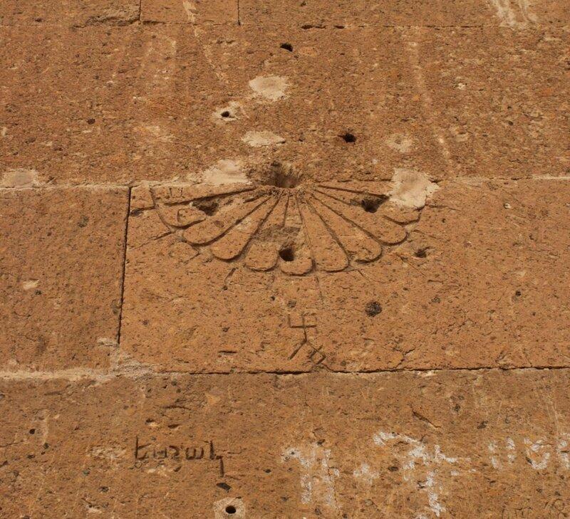Анипемза (Ереруйский храм)