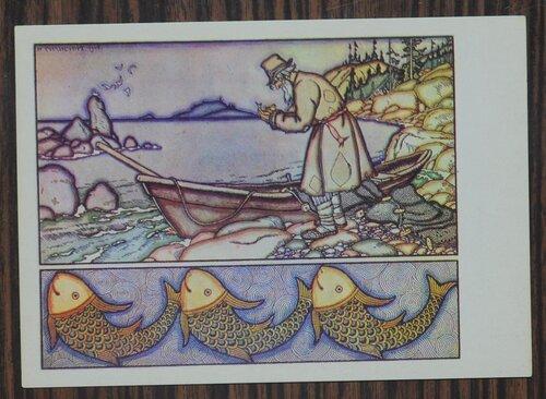 """Иллюстрация к """"Сказке о рыбаке и рыбке"""" А.С. Пушкина. 1908 г."""