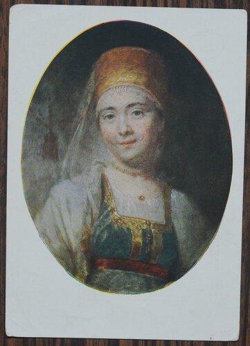 Портрет торжковской крестьянки Христиньи