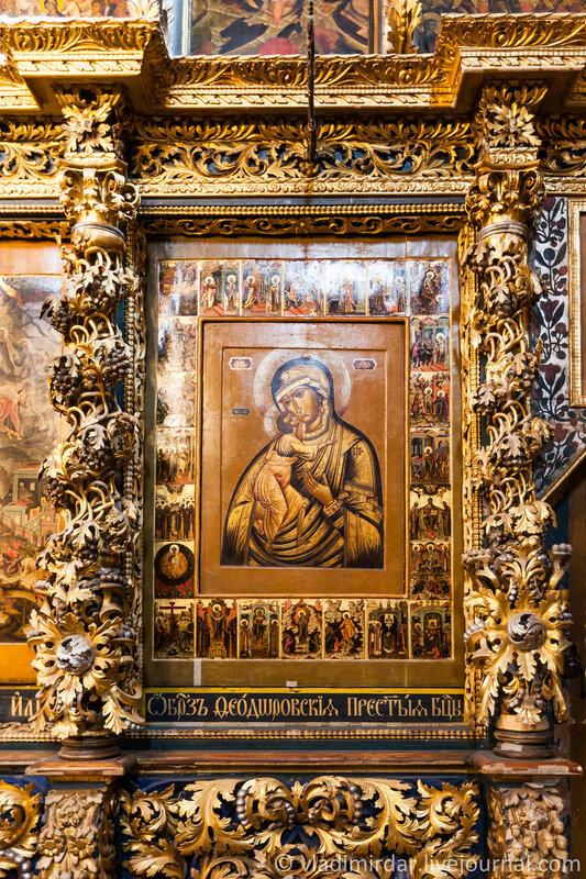 Федоровская икона Божьей Матери. Ильинская церковь в Ярославле.